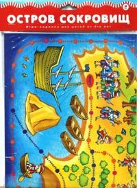 Настольная Остров сокровищ: Игра-ходилка