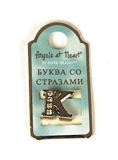 "Буква со стразами Angel at Heart ""К"""