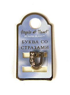 """Буква со стразами Angel at Heart """"U"""""""