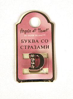 """Буква со стразами Angel at Heart """"D"""""""