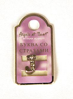 """Буква со стразами Angel at Heart """"J"""""""