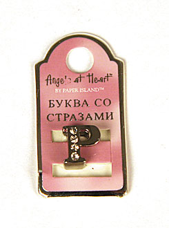 "Буква со стразами Angel at Heart ""P"""