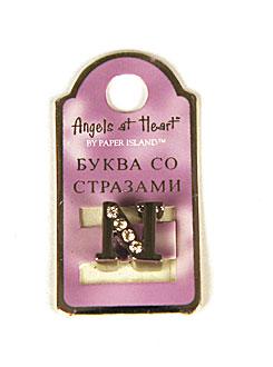"""Буква со стразами Angel at Heart """"N"""""""