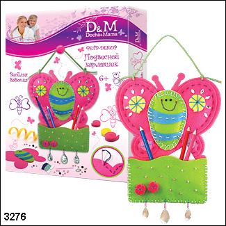 Фетр Подвесной кармашек Веселая бабочка