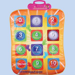 АКЦИЯ19 Игр Мой танцевальный коврик: Учим цифры
