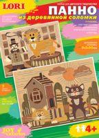 Панно из деревянной соломки Лев и котята
