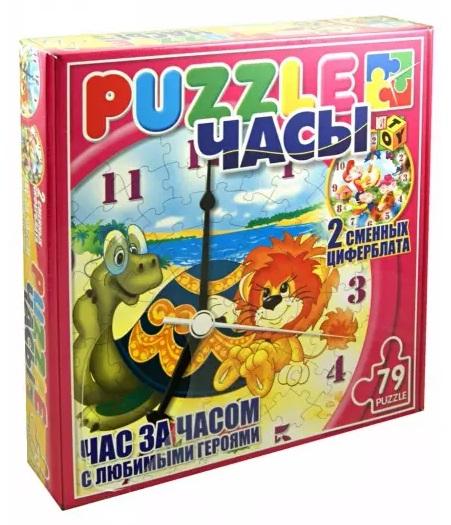 Игрушка Пазл-часы Львенок и Черепаха. Три поросенка