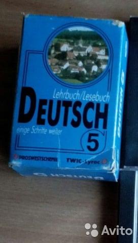 А/кассета: Deutsch. Klasse 5. Аудиокурс для 5 класса