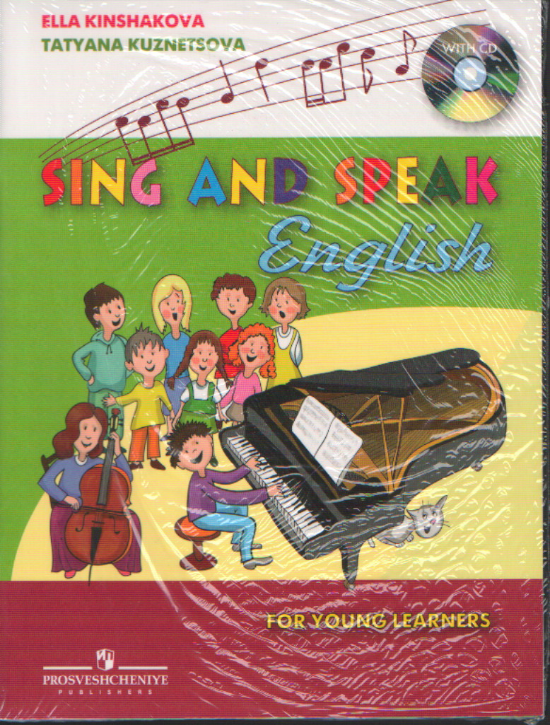 Sing and speak English. For young learners