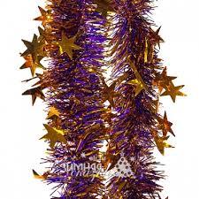 НГ Гирлянда мишура 200см Созвездие золото, фиолет.