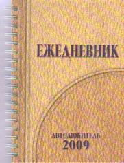 Карта географическая  Автотур Байкал
