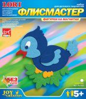 Флисмастер Птенчик: Фигурки на магнитах