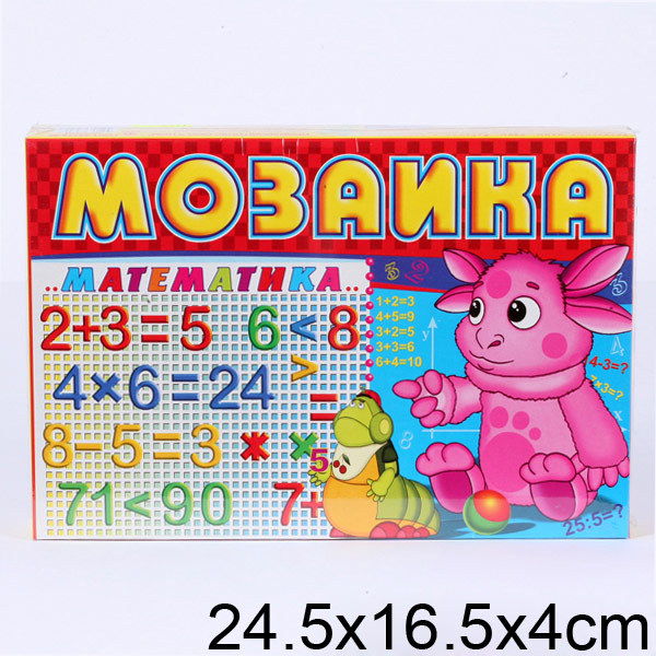 Мозаика Математика Лунтик и его друзья