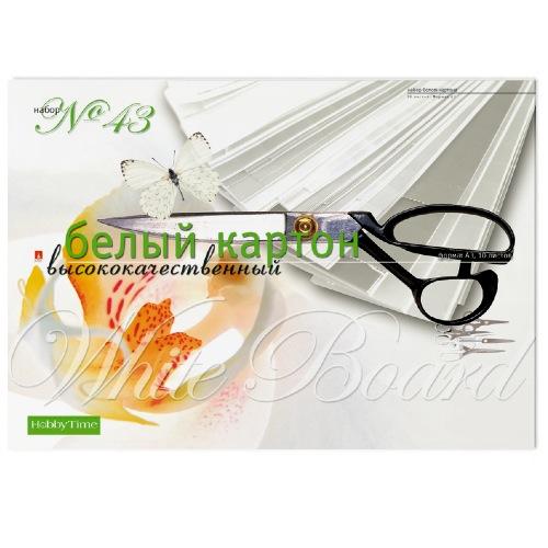 Картон белый А3 10л мелов высококачественный 190г/кв.м.