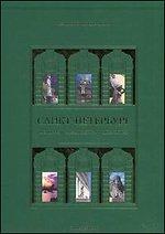 Санкт-Петергург. История. Архитектура. Искусство