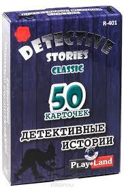 Настольная Детективные истории:Классик