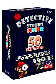 Настольная Детективные истории. Юниор