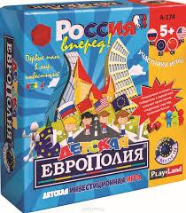 Игра Настольная Экономическая Детская европолия