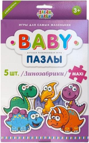 Пазл 5 BABY пазлы Maxi 3900042 Динозаврики