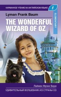 Удивительный волшебник из страны Оз. Elementary