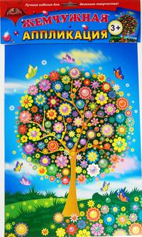 Творч Аппликация жемчужная Сказочное дерево