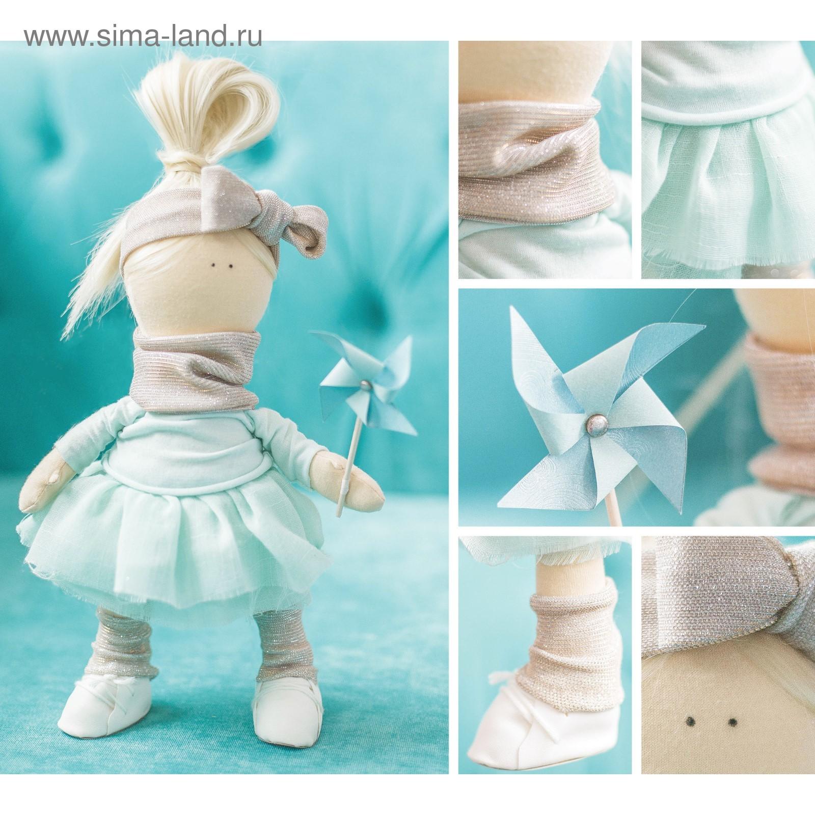 Творч Набор для шитья Кукла Вилу 18*22.5*2.5см