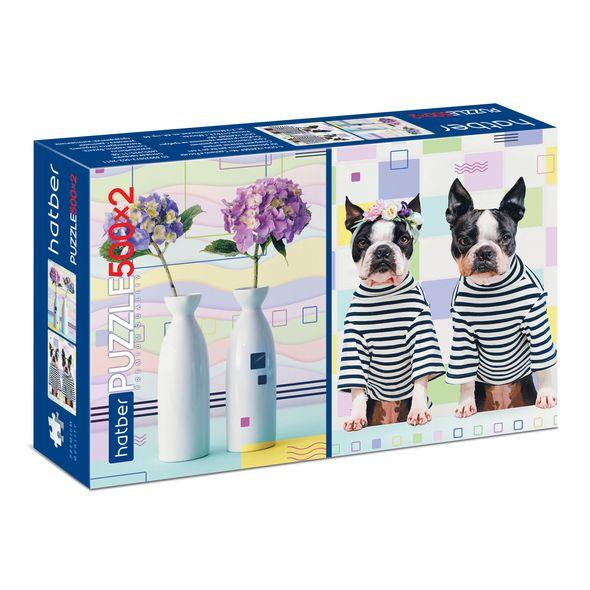 Пазл 2 в 1 500+500 Цветы-собаки