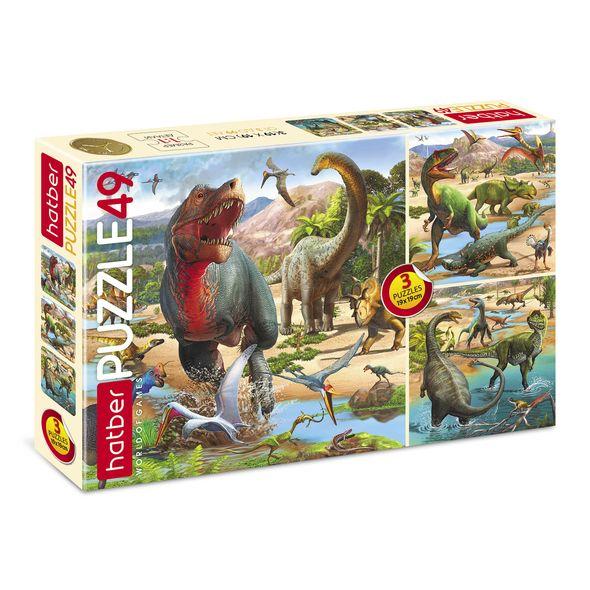 Пазл 49 Эра динозавров 3 в 1