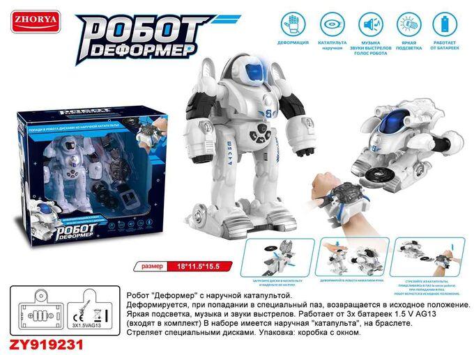 Трансформер Робот эл., свет, звук, наручный дискомет, пули/диски 3шт.