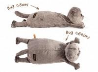 Мягконабивная BUDI BASA Кот-подушка 40см