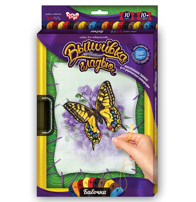 Творч Вышивка гладью Бабочка с рамкой
