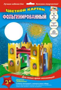 Картон цветной А4 5л 5цв фольгир Замок