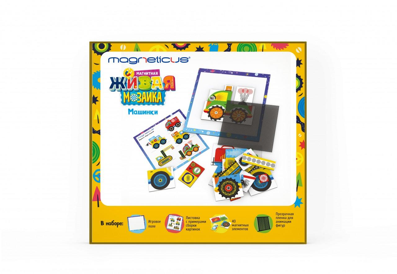 Игра Мозаика магнитная Magneticus Машинки