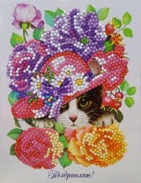 Творч Алмазная открытка Поздравляю! с котенком