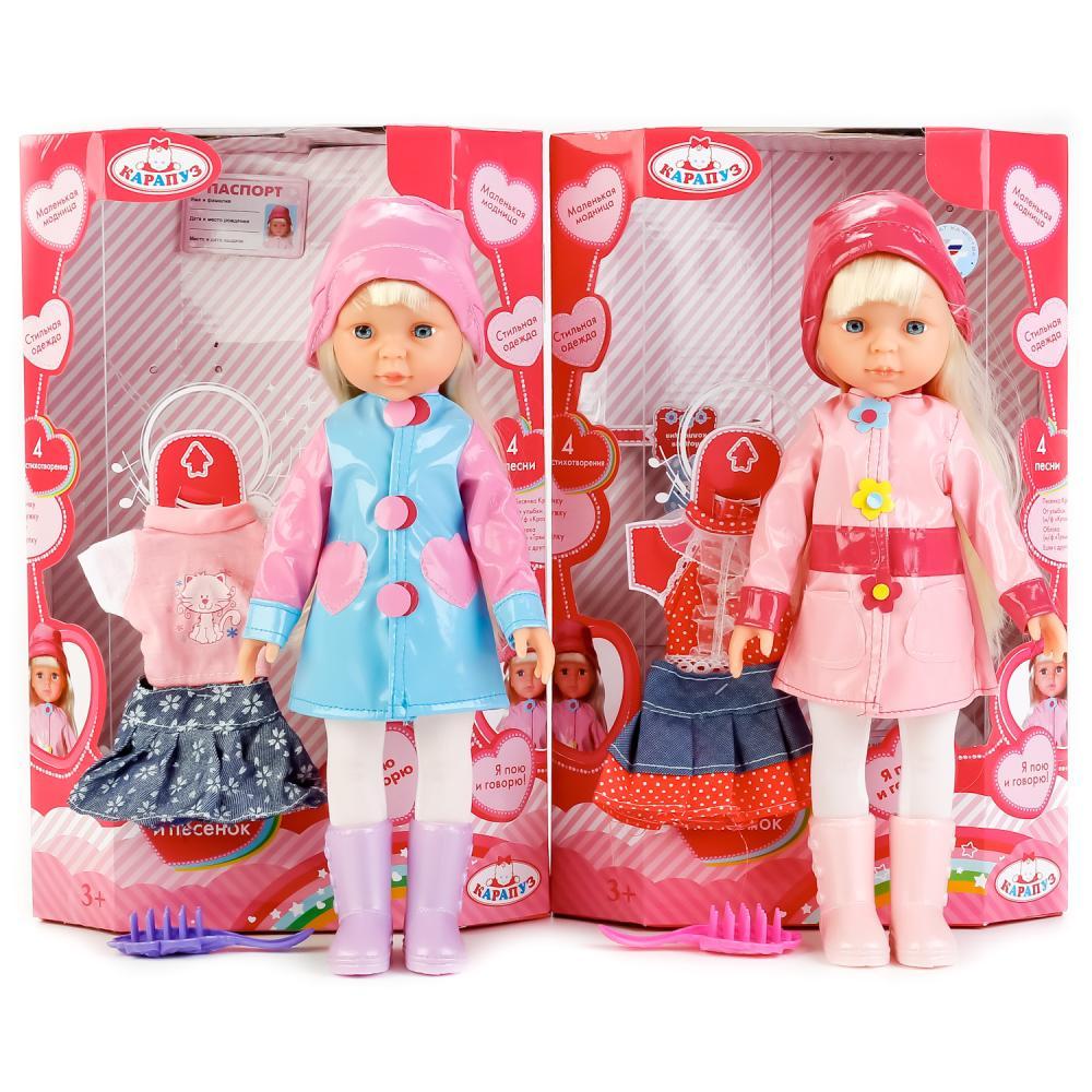 Кукла Карапуз 33см озвуч, в осенней одежде с аксесс.