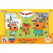Игра Настольная Ходилка Времена года Три кота