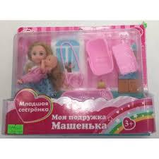 Кукла Карапуз Машенька 12см и младшая сестренка 5см,с аксесс