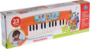 Музыкальная Электропианино Шаинский музыка 23 песни детского сада, на б