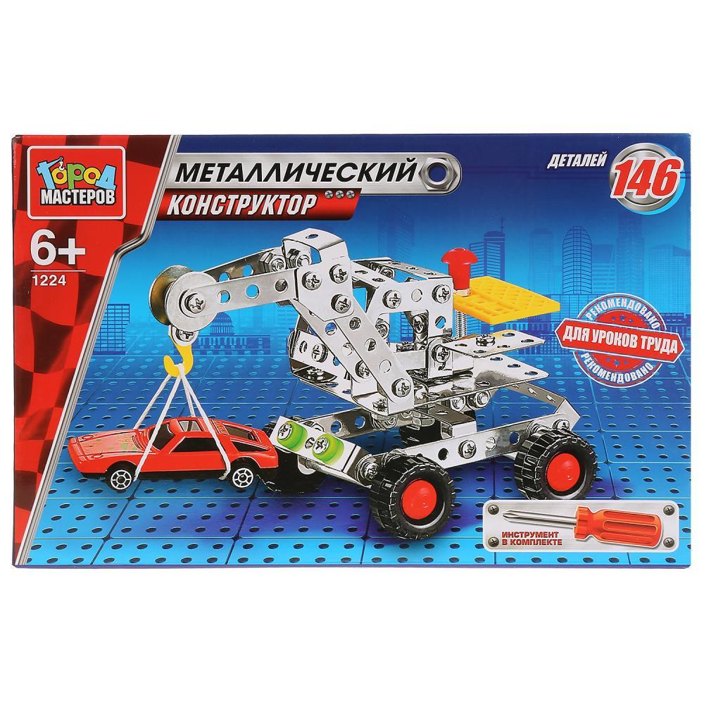 Конструктор металлический Кран с автомобилем 146 дет