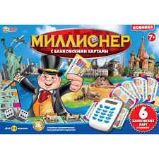 Игра Настольная Миллионер с банковскими картами