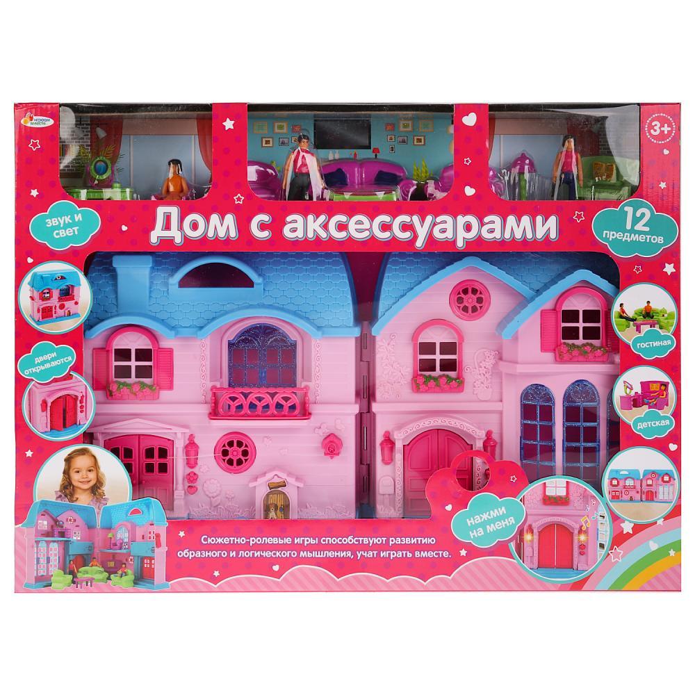 Дом для кукол, на бат. со светом и звуком, аксес.