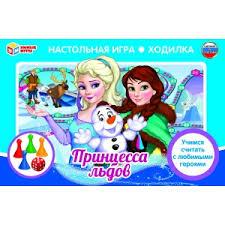 Игра Настольная Ходилка Принцесса льдов