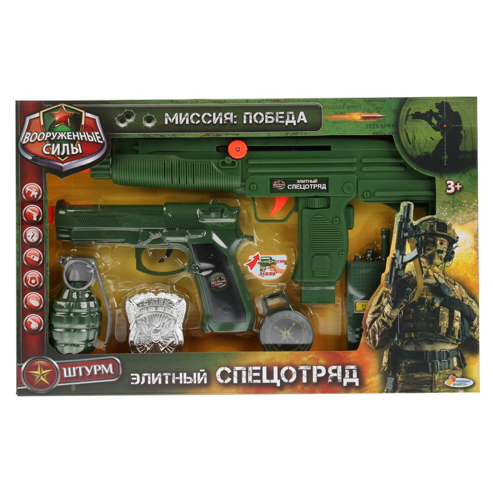 Набор Оружия m014