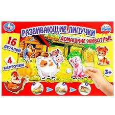 Игра Развивающая Липучки Домашние животные