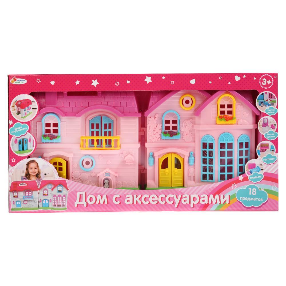 Дом для кукол аксесс.