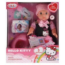 Кукла Пупс Карапуз Hello Kitty 35см, 3функц, пьет/писает, закрыв/глазки