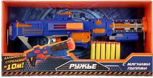 Ружье с мягкими пулями