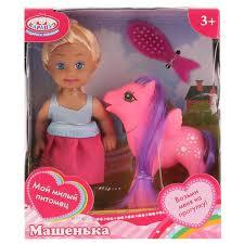 Кукла Карапуз Машенька 12см с пони, расческа