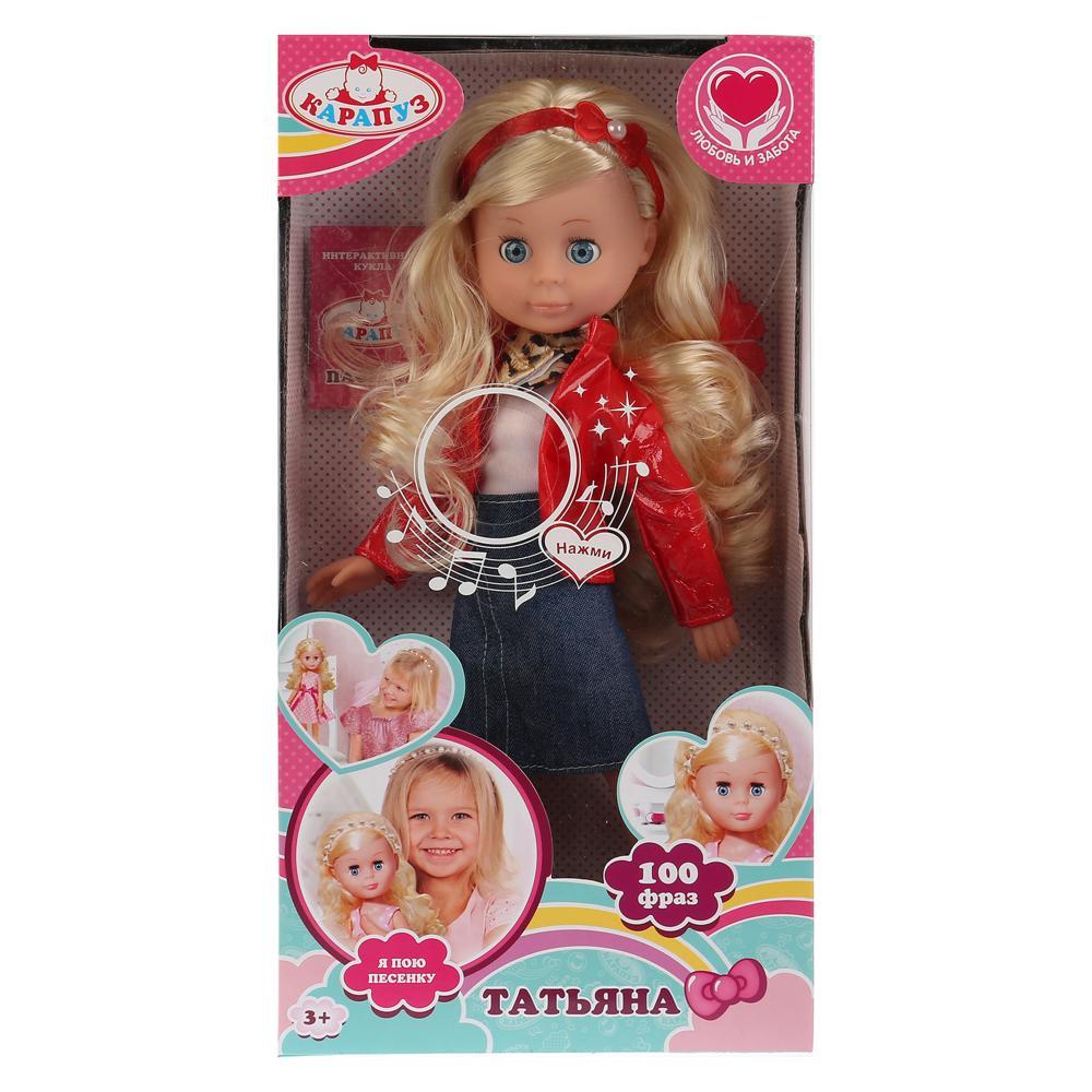 Кукла Карапуз 33 см озвуч 100 фраз, в осенней одежде музыка Шаинский