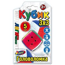 Логический кубик 3х3